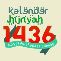 Featured-1436-Kalender-Hijriyah